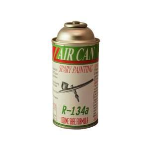 Aire Comprimido para Aerógrafo